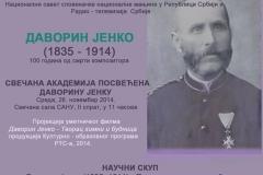 Davorin Jenko, obeležavanje godišnjice, 2014