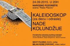 Međunarodna tribina kompozitora, Kaleidoskop Nade Kolundžije, 2015