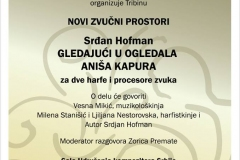 "Tribina Novi zvučni prostori Srđan Hofman, ""Ogledala"", 2015"