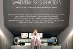 Multimedijalna interpretacija kamerne muzike savremenih srpskih autora, 2017