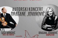 Autorski koncert Dragane Jovanović, 2017