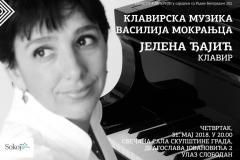 Jelena Đajić, Klavirska muzika Vasilija Mokranjca, 2018