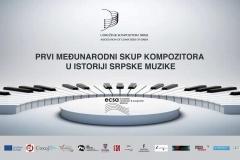 Prvi međunarodni skup kompozitora, 2018