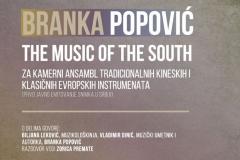 Tribina Novi zvučni prostori, Branka Popović, 2018