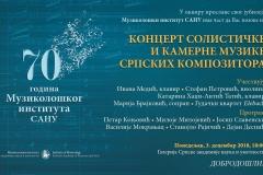 Muzikološki institut SANU, Proslava, Solistička i kamerna muzika srpskih kompozitora, 2018