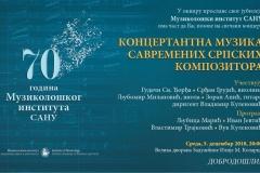 Koncert srpskih kompozitora, Muzikološki institut SANU, Proslava, 2018