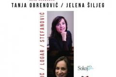 Obrenović i Šiljeg, Srpska muzika za glas i klavir, 2018