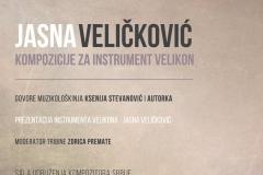 Tribina Novi zvučni prostori, Jasna Veličković, 2018