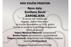 """Tribina Novi zvučni prostori, Svetlana Savić """"Zarobljena"""", 2015"""