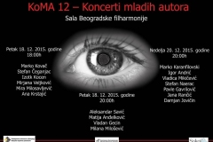 KoMA 12, Beograd, 2015