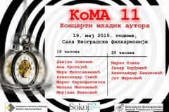 KoMA 11, Beograd, 2015