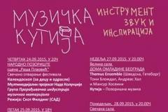 Međunarnodna tribina kompozitora, program, 2015