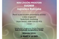 Tribina Novi zvučni prostori, Jugoslav Bošnjak, 2016