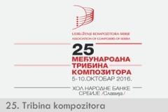 Međunarodna tribina kompozitora, Beograd, plakat, 2016