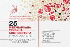 Međunarodna tribina kompozitora, Beograd, 2016