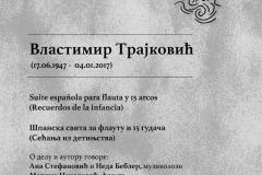Tribina Novi zvučni prostori, Vlastimir Trajković, 2017