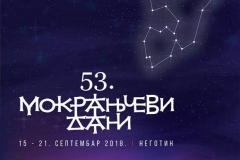 2018-17-Mokranjčevi-dani-plakat