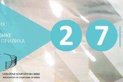 2018-19-Međunarodna-tribina-kompozitora