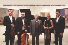Beogradski trio, Kamerna muzika Ivana Jevtića, turneja, 2019