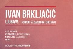 Ivan Brkljačić, Tribina Novi zvučni prostori, 27. februar 2019