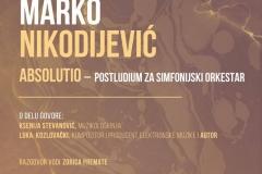 Marko Nikodijević, Tribina Novi zvučni prostori, 30. januar 2019